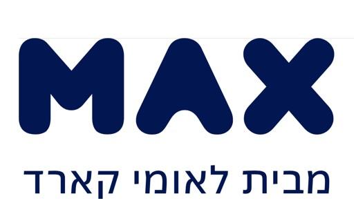 max לאומי קארד לוגו