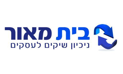 בית מאור לוגו