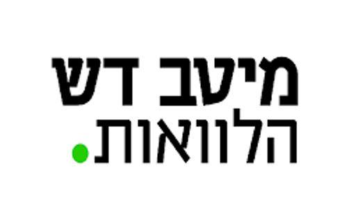 מיטב דש הלוואות לוגו
