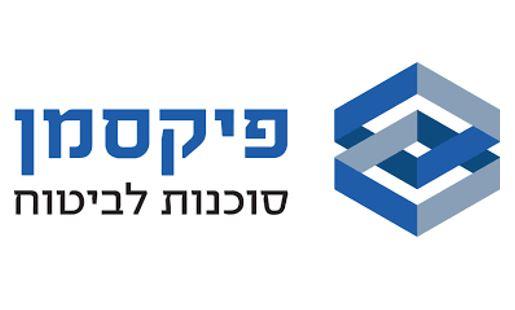 פיקסמן לוגו