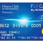 כרטיס אשראי פליי קארד אל על Fly Card